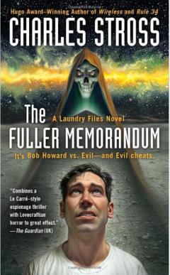 Fuller Memorandum